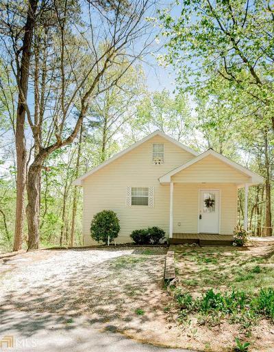 Dawsonville Single Family Home For Sale: 130 Hickory Ridge
