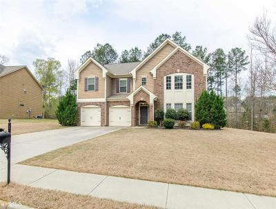 Senoia Single Family Home New: 60 Sweetwater Way
