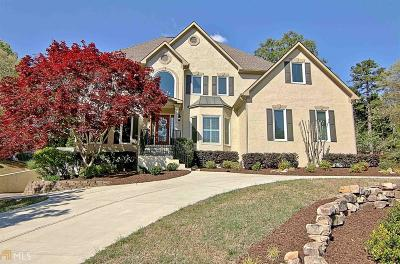 Peachtree City GA Single Family Home Under Contract: $559,000