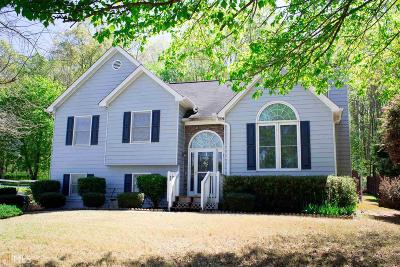 Cartersville Single Family Home Under Contract: 40 Country Meadow Way