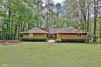 Peachtree City GA Single Family Home For Sale: $640,000