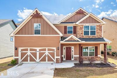 Newnan Single Family Home Under Contract: 197 Briandwood Dr