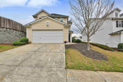 Dallas Single Family Home Under Contract: 114 Silver Spring St