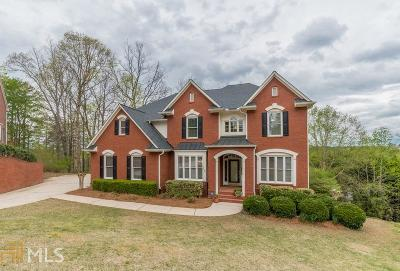 Johns Creek Single Family Home Under Contract: 130 Dixter Close