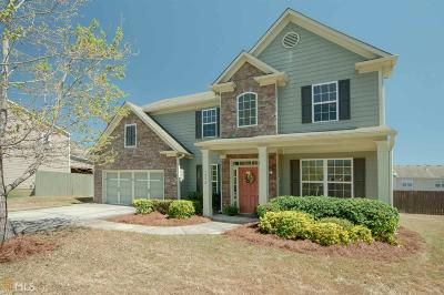 Braselton Single Family Home New: 1212 Loowit Falls Ct