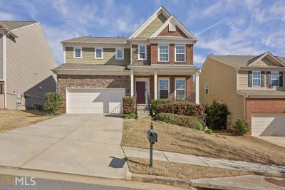 Canton Single Family Home Under Contract: 612 Lorimore Pass