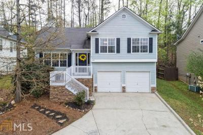 Kennesaw Single Family Home Under Contract: 2644 McGuire Dr