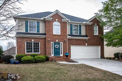 Kennesaw Single Family Home Under Contract: 1864 Shiloh Valley Way