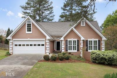 Suwanee Single Family Home Under Contract: 3620 George Pierce Ct