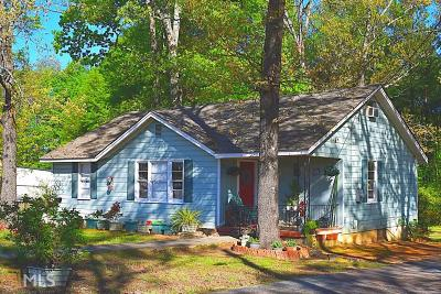 Lawrenceville Single Family Home Under Contract: 144 Industrial Park Dr