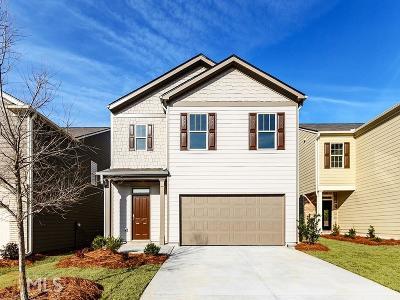 Acworth Single Family Home Under Contract: 212 Diamond Ln