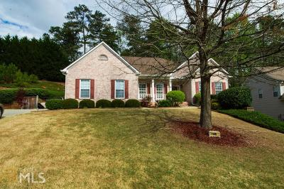Canton Single Family Home Under Contract: 1105 Copper Creek Dr