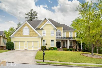 Douglasville Single Family Home Under Contract: 7037 Roselake Cir