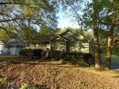 Cartersville Single Family Home Under Contract: 12 Lakeview Ct