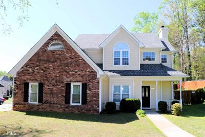 Suwanee Single Family Home Under Contract: 2524 Falcon Chase Ct
