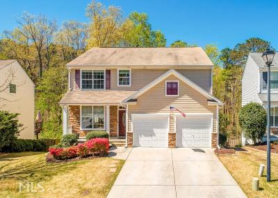 Canton Single Family Home Under Contract: 241 Diamond Valley Pass