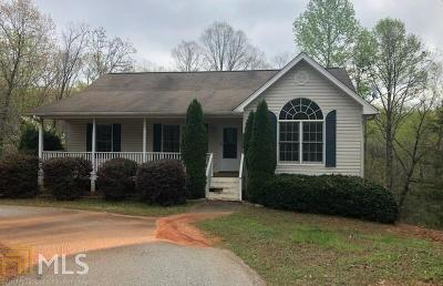Lumpkin County Single Family Home New: 113 Wild Ridge
