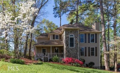 Woodstock Single Family Home New: 304 Gantt Trce