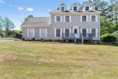Suwanee Single Family Home Under Contract: 2410 Arbour Trace Ter