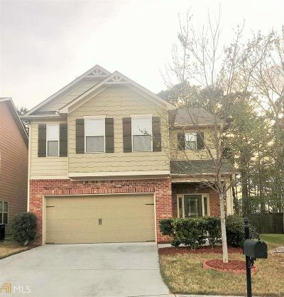 Loganville Single Family Home New: 471 Sweet Ashley Way