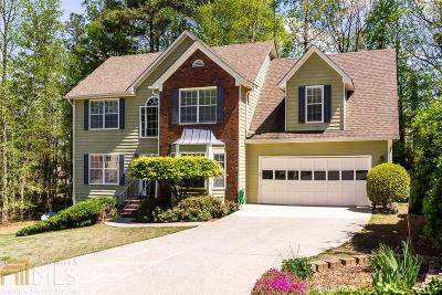 Duluth Single Family Home Under Contract: 2874 Hickory Run