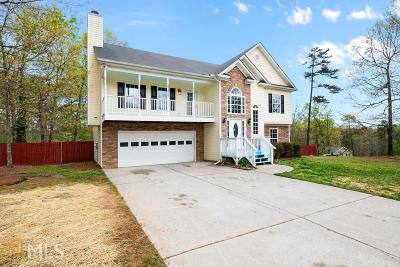 Cartersville Single Family Home Under Contract: 43 Cobblestone Dr