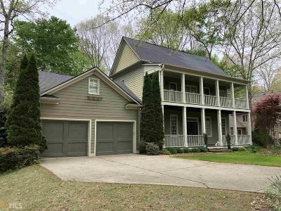 Cumming, Gainesville, Buford Single Family Home New: 4060 Charloettes Overlook