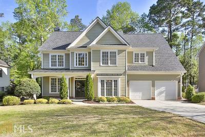 Newnan Single Family Home Under Contract: 11 Rollingbrook Vista