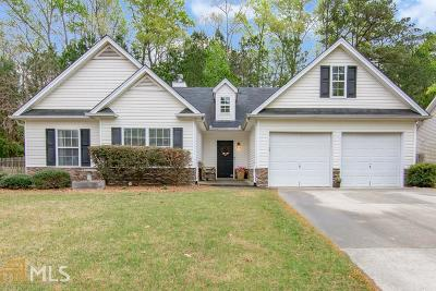 Sugar Hill Single Family Home Under Contract: 5249 Leecroft Dr