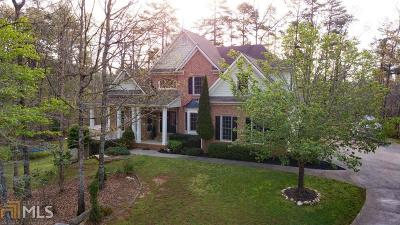 Dahlonega Single Family Home Under Contract: 296 Old Stamp Mill Rd