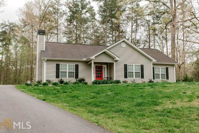 Dahlonega Single Family Home Under Contract: 240 Mountain Pointe Dr