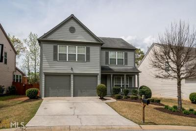 Woodstock Single Family Home Under Contract: 811 Plaintain Dr