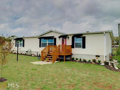 Hart County Single Family Home New: 586 Airline Store Rd