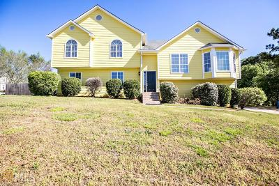 Austell Single Family Home Under Contract: 829 Dunes Way
