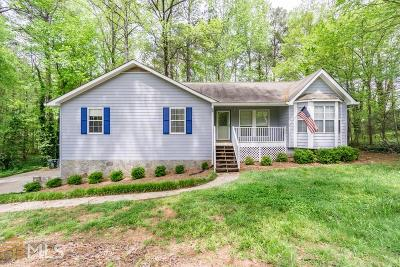Mableton Single Family Home Under Contract: 695 Pebblebrook Rd