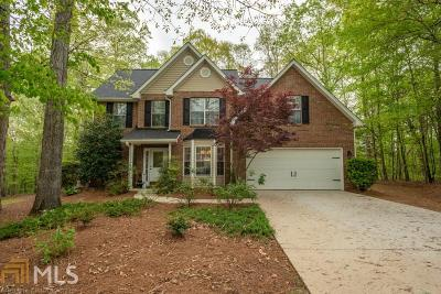 McDonough Single Family Home Under Contract: 1130 Patton Way