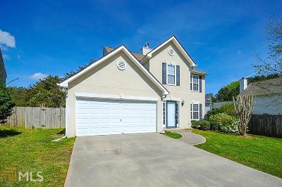 Austell Single Family Home Under Contract: 4840 Nature Trl