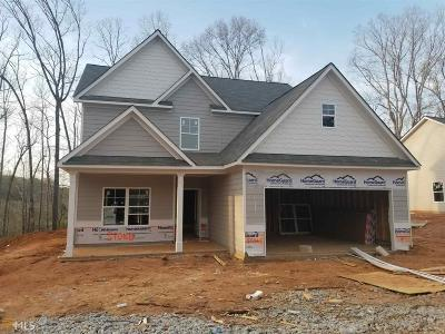 Douglasville Single Family Home Under Contract: 1133 Senator Rd