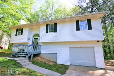 Carrollton Single Family Home Under Contract: 117 Crestline Way
