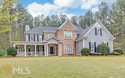 Habersham County Single Family Home For Sale: 708 Yates Cir