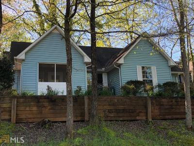 Habersham County Single Family Home Under Contract: 110 Demorest Courtyard Dr