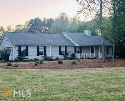 McDonough Single Family Home Under Contract: 588 New Hope Rd