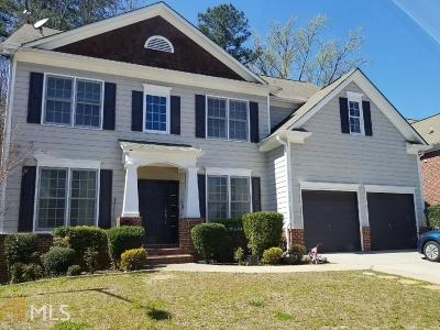 Marietta Rental New: 1535 Hamilton Grov Blvd