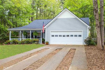 Senoia Single Family Home Under Contract: 586 Willow Dell Dr