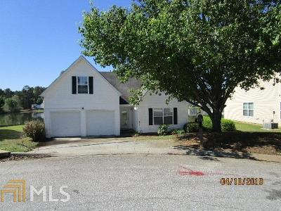 Fayetteville Single Family Home Under Contract: 97 Waters Edge Way