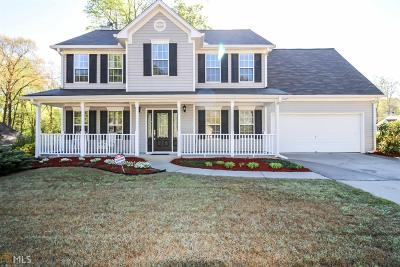 Hiram Single Family Home Under Contract: 10 Callaway Ct