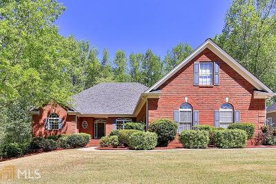 Cumming, Gainesville, Buford Single Family Home Under Contract: 3660 Morgans Ridge Ct