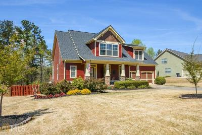 Douglasville Single Family Home New: 533 Sweetwater Bridge Cir