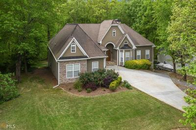 Gainesville Single Family Home For Sale: 8655 Anchor On Lanier Ct