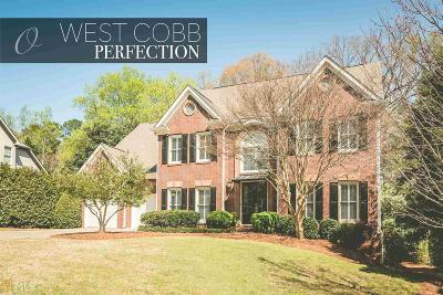 Powder Springs Single Family Home Under Contract: 4808 Wilder